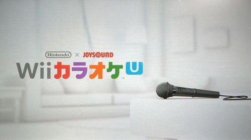 wii_karaoke_u_001.jpg