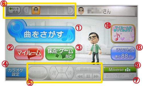 wii_karaoke_u_002.jpg